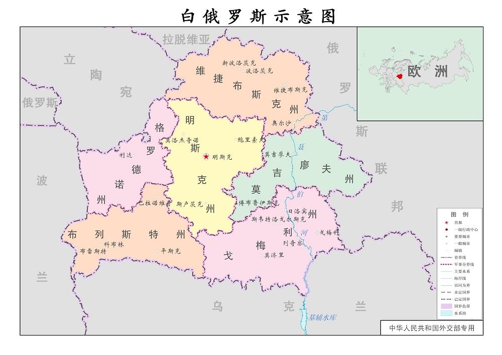 白俄罗斯地图中文版全图