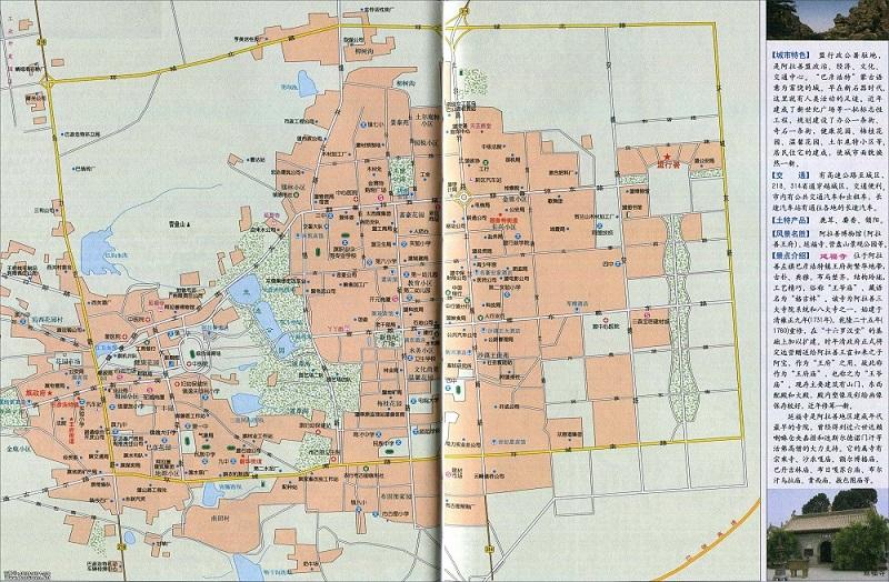 阿拉善盟地图高清版大图 电子版