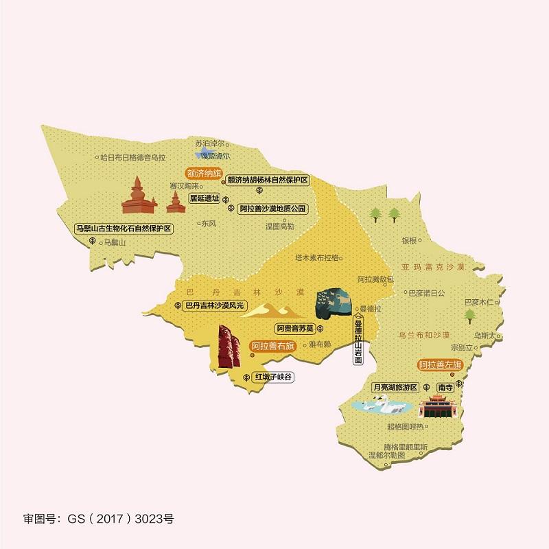 阿拉善盟地图全图版