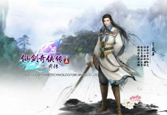仙剑奇侠传五前传数字版客户端 v1.01 简体中文版