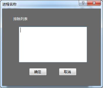 暮光显示器色温调节软件