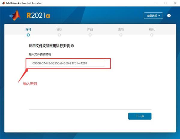 matlab2021中文破解版