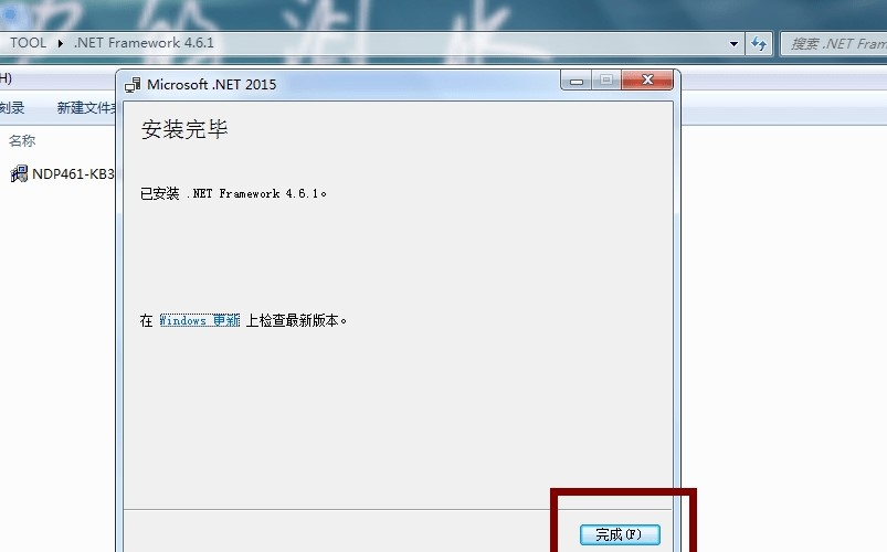 .net framework4.6.1