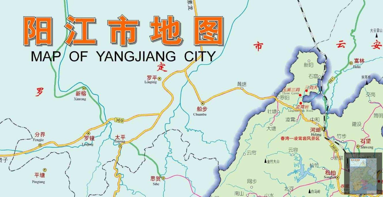 阳江地图全图可放大