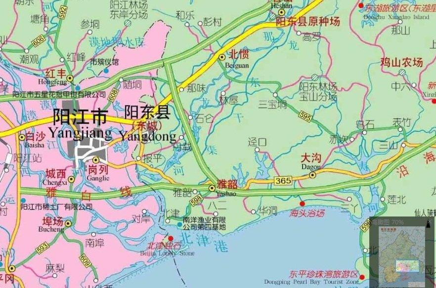 阳江地图全图可放大 电子版