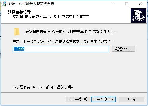 东吴证券大智慧网上交易软件电脑版 v5.999 最新版