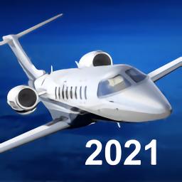 飞行模拟器2021中文版 v1.3 安卓版