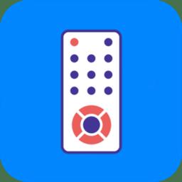 通用万能遥控器app v2.3.3 安卓版