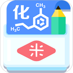 高中化学知识宝典手机版v2.2.17 安卓版