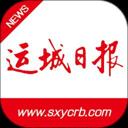 运城新闻网app v5.5.5 安卓手机版