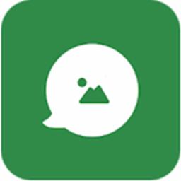 微信助手最新版v1.1.9 安卓版