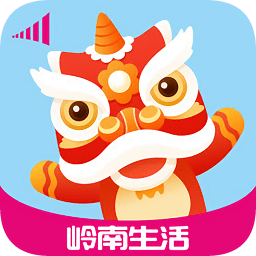 岭南生活软件 v6.0.7 安卓官方版