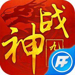 神战九州单机版 v1.0.0 安卓版
