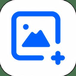 截�D帝appv1.1.6 安卓版