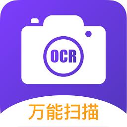 免费扫描app v1.0.0 安卓手机版