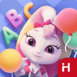 洪恩英语全课程免费版v1.9.2 安卓版