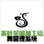 茶叶生产加工管理系统