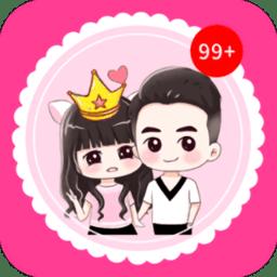 情侣头像制作app