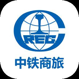 中铁商旅2.0app v2.0.0 安卓版