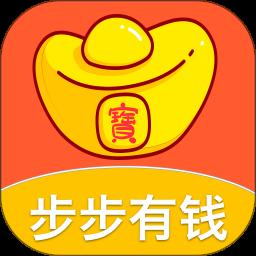步步生金appv2.05 安卓最新版