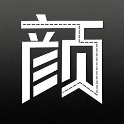 颜值打车app v1.0.3 安卓版