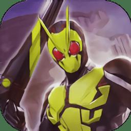 假面骑士格斗进化3手机版