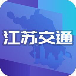江�K交通云平�_v1.5.7 安卓