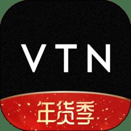 vtn商城app