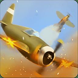 战斗机战斗模拟器免费版 v1.1 安卓版