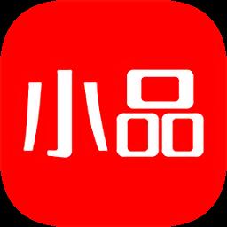 央�V小品�物官方版v1.7.1