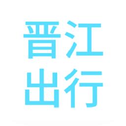 �x江出行乘客端�件v2.1.6