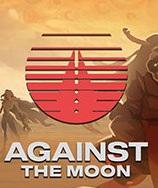 对抗月球汉化版