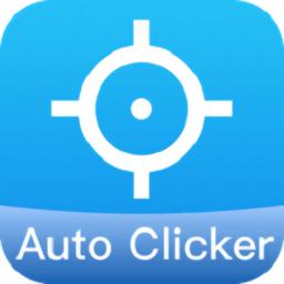 i点击器app