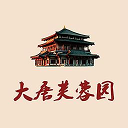 大唐芙蓉园手机版(景区管理)