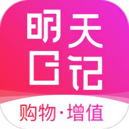 明天日�app