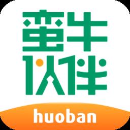 中国人寿蛮牛伙伴手机版 v1.5.10 安卓版