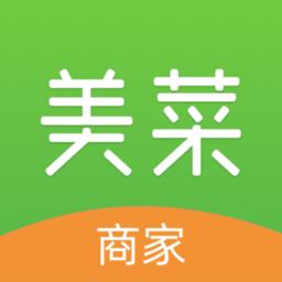 美菜商家app