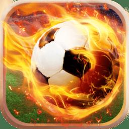 足球射门手机版v1.3.0 安卓