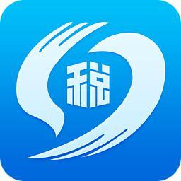 安徽地税一体化办税平台最新版