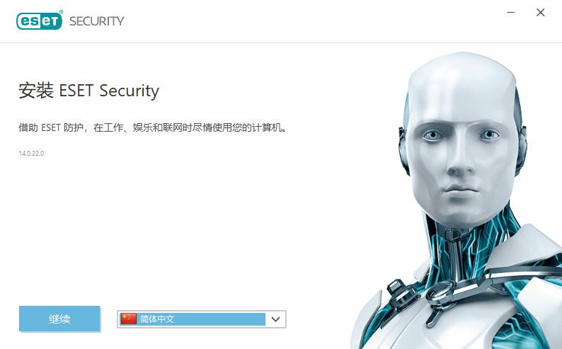 eset internet security电脑版