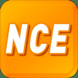 新概念英语极速版nce v1.1.4 安卓版