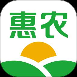 手机惠农网app v5.1.9.2 安卓版