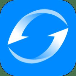 威海公交app