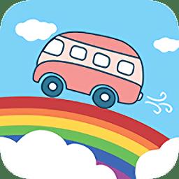 彩虹公交手机版