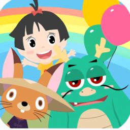安安的奇妙冒险app