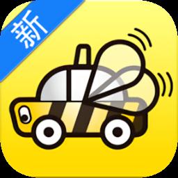 大黄蜂打车app v2.1.8 安卓版