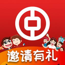 中国银行缤纷生活电脑版