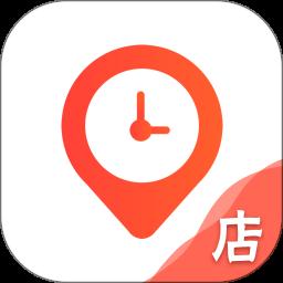 邻趣商家版appv5.5.5 安卓最新版