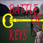 钥匙战役中文版