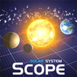 太阳系范围最新版